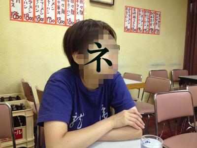 IMG_4510.jpg